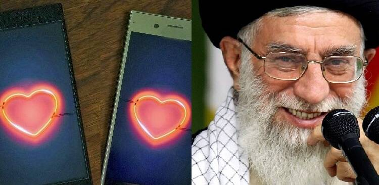 State Backed Halal Dating App 'Hamdam' has been unveiled in Iran to boost  birth rate